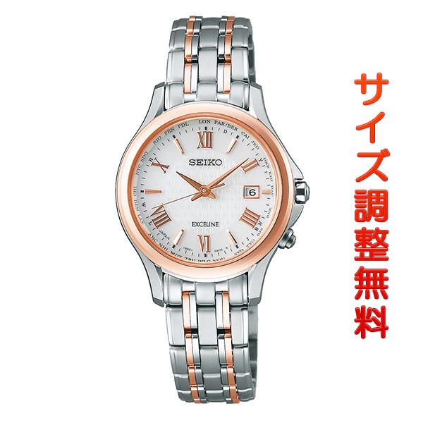 セイコー エクセリーヌ SEIKO EXCELINE 電波 ソーラー 電波時計 腕時計 レディース ペアウオッチ SWCW162 正規品