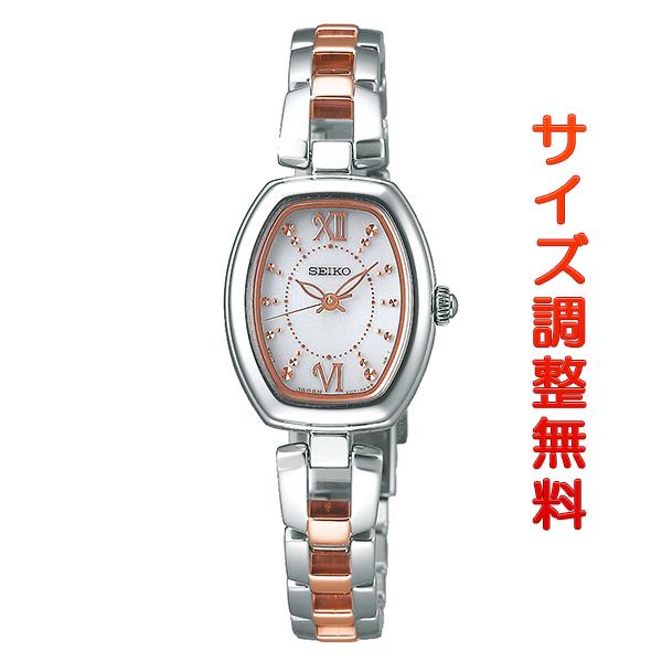 セイコー セレクション SEIKO SELECTION ソーラー 腕時計 レディース SWFA179 正規品