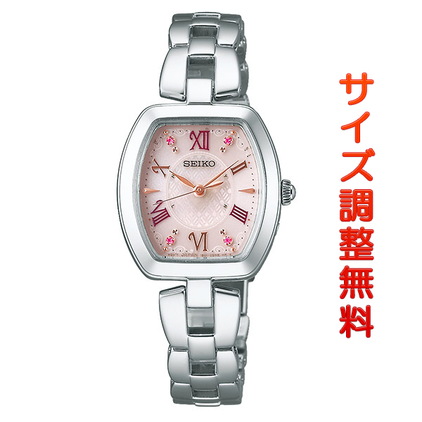 セイコー セレクション SEIKO SELECTION ソーラー 電波時計 腕時計 レディース SWFH097 正規品