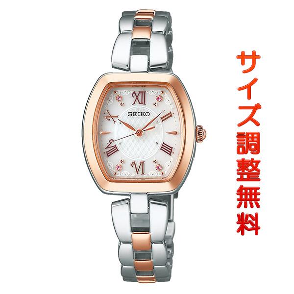 セイコー セレクション SEIKO SELECTION ソーラー 電波時計 腕時計 レディース SWFH098 正規品