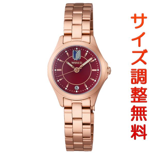 SEIKO WIRED セイコー ワイアード 進撃の巨人 コラボ 限定モデル ミカサ シグネチャーモデル 腕時計 レディース AGEK740 【あす楽】 正規品