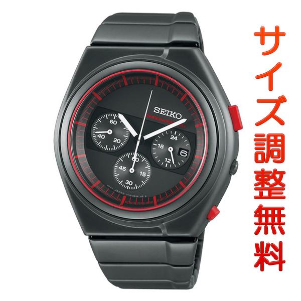 セイコー スピリット スマート SEIKO SPIRIT SMART ジウジアーロ・デザイン GIUGIARO DESIGN 限定モデル 腕時計 メンズ クロノグラフ SCED055