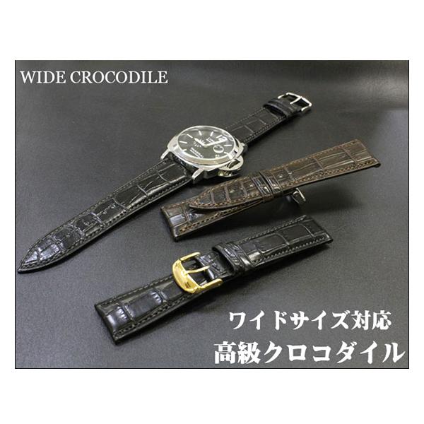 時計 ベルト 時計ベルト 腕時計ベルト 時計バンド 時計 バンド 腕時計バンド バンビ グレーシャス ワイド巾対応高級クロコ ツヤなし メンズ ブラック・ダークブラウン パネライ ビックフェイス対応 22mm 24mm BWA030