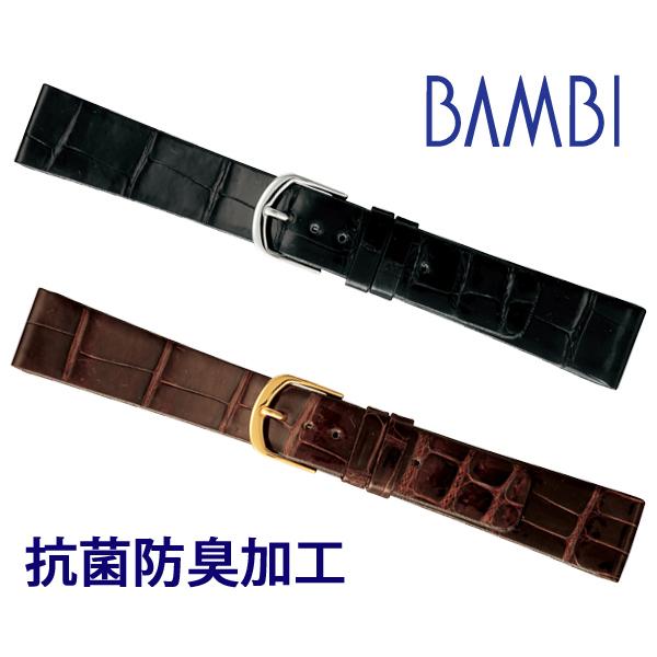 時計 ベルト 時計ベルト 腕時計ベルト 時計バンド 時計 バンド 腕時計バンド バンビ グレーシャス クロコ ツヤあり シャイニング メンズ 17mm 18mm 19mm 20mm BWA081