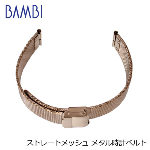 Clock belt clock band Bambi straight mesh slide-style metal pink gold men  gap Dis BSN5913P / BSN5914P / BSN1213P 12mm 14mm 20mm watch belt watchstrap