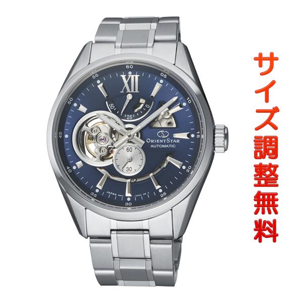オリエントスター ORIENT STAR 腕時計 メンズ 自動巻き 機械式 コンテンポラリー CONTEMPORALY モダンスケルトン RK-AV0004L 正規品