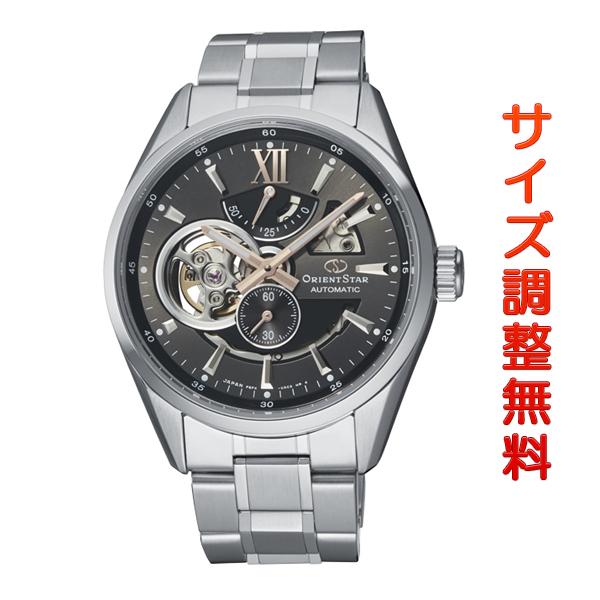 オリエントスター ORIENT STAR 腕時計 メンズ 自動巻き 機械式 コンテンポラリー CONTEMPORALY モダンスケルトン RK-AV0005N 正規品