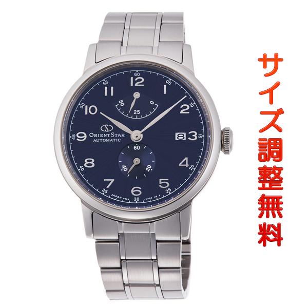 オリエントスター ORIENT STAR 腕時計 メンズ レディース 自動巻き 機械式 クラシック CLASSIC ヘリテージゴシック RK-AW0001L 正規品