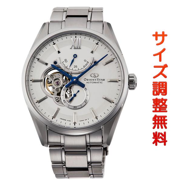 オリエントスター ORIENT STAR 腕時計 メンズ 自動巻き 機械式 コンテンポラリー CONTEMPORALY スリムスケルトン RK-HJ0001S