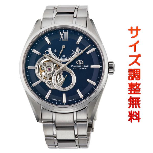 オリエントスター ORIENT STAR 腕時計 メンズ 自動巻き 機械式 コンテンポラリー CONTEMPORALY スリムスケルトン RK-HJ0002L 正規品