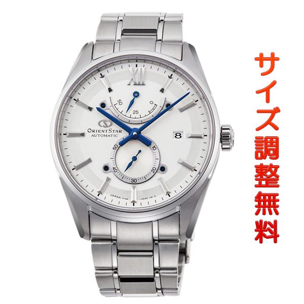 オリエントスター ORIENT STAR 腕時計 メンズ 自動巻き 機械式 コンテンポラリー CONTEMPORALY スリムデイト RK-HK0001S 正規品