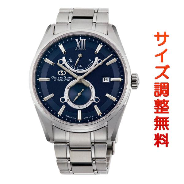 オリエントスター ORIENT STAR 腕時計 メンズ 自動巻き 機械式 コンテンポラリー CONTEMPORALY スリムデイト RK-HK0002L 正規品