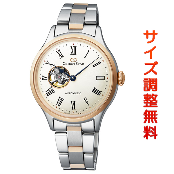 オリエントスター ORIENT STAR 腕時計 レディース 自動巻き 機械式 クラシック CLASSIC クラシックセミスケルトン RK-ND0001S 正規品