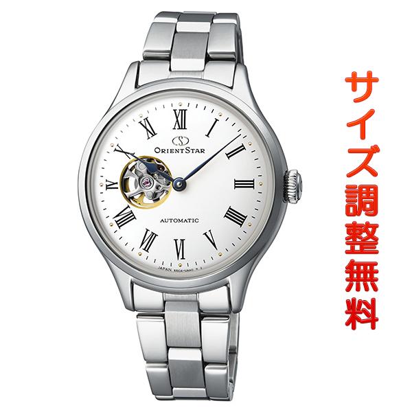 オリエントスター ORIENT STAR 腕時計 レディース 自動巻き 機械式 クラシック CLASSIC クラシックセミスケルトン RK-ND0002S 正規品