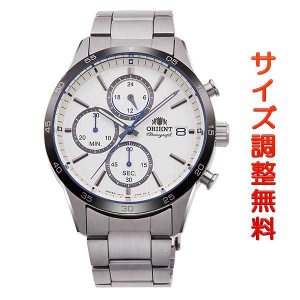 オリエント 腕時計 メンズ ORIENT コンテンポラリー CONTEMPORALY クロノグラフ RN-KU0001S 正規品