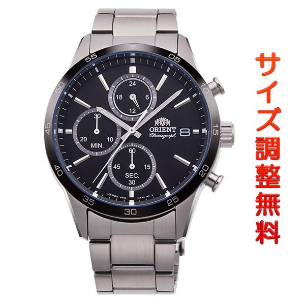 オリエント 腕時計 メンズ ORIENT コンテンポラリー CONTEMPORALY クロノグラフ RN-KU0002B 正規品