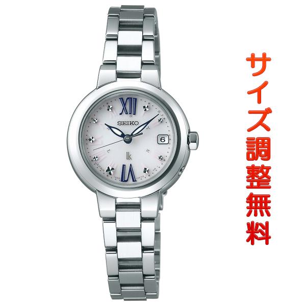 セイコー ルキア SEIKO LUKIA 電波 ソーラー 腕時計 レディース 綾瀬はるか イメージキャラクター SSVW135