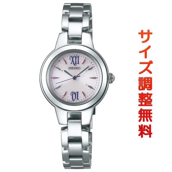 セイコー セレクション SEIKO SELECTION ソーラー 電波時計 腕時計 レディース SWFH101 正規品