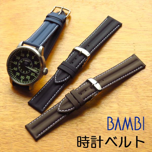 【楽天市場】時計 ベルト 18mm(性別メンズ)の …