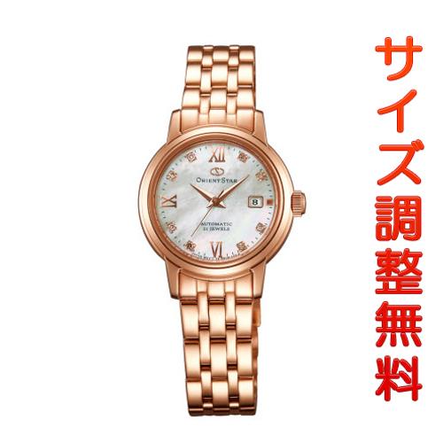 オリエントスター ORIENT STAR 腕時計 レディース 自動巻き WZ0451NR 正規品