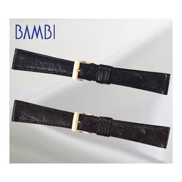 時計 ベルト 時計ベルト 腕時計ベルト 時計バンド 時計 バンド 腕時計バンド バンビ グレーシャス カイマン ツヤあり メンズ 送料無料 BWA112