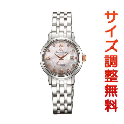 オリエントスター ORIENT STAR 腕時計 レディース 自動巻き WZ0431NR 正規品