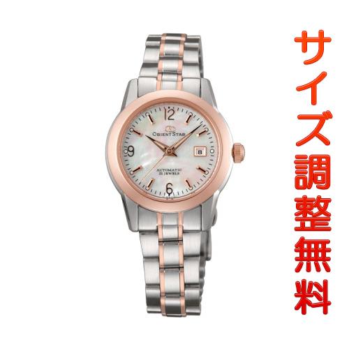 オリエントスター クラシック 腕時計 レディース パールホワイト WZ0401NR ORIENT STAR 正規品