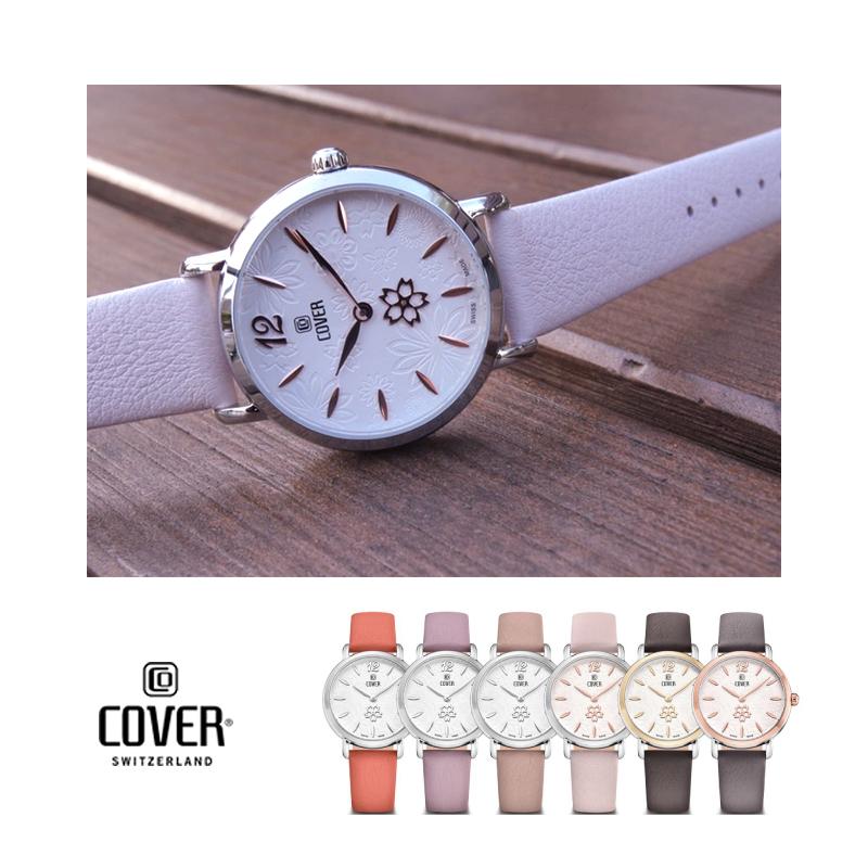 【COVER】 コヴァー レディース 腕時計 桜 さくら CO198.01 【送料無料】 【お取り寄せ商品】