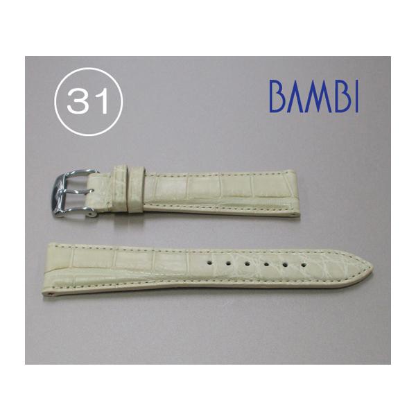 時計ベルト 時計バンド アリゲーター ベージュ 20mm 最高級ワニ 特価ベルト GLS230-31 【あす楽】