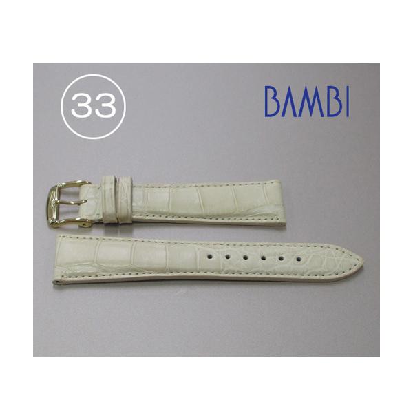 時計ベルト 時計バンド アリゲーター ベージュ 20mm 最高級ワニ 特価ベルト GLS230-33 【あす楽】