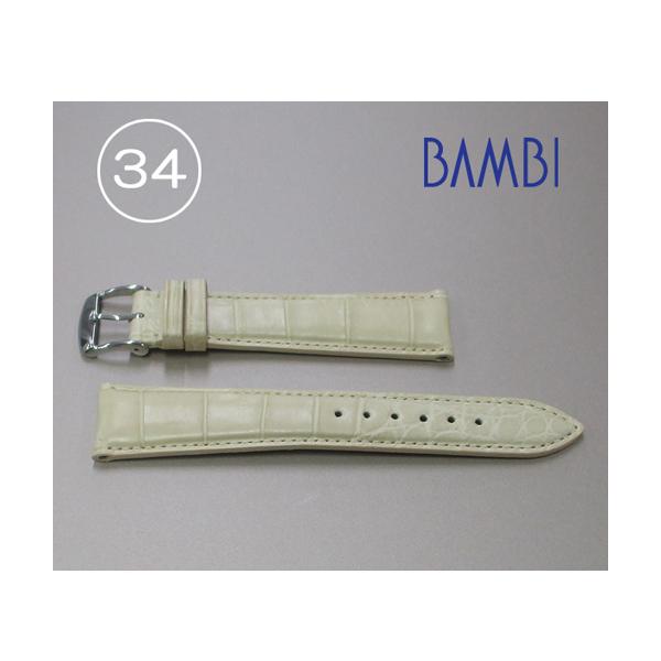 時計ベルト 時計バンド アリゲーター ベージュ 20mm 最高級ワニ 特価ベルト GLS230-34 【あす楽】