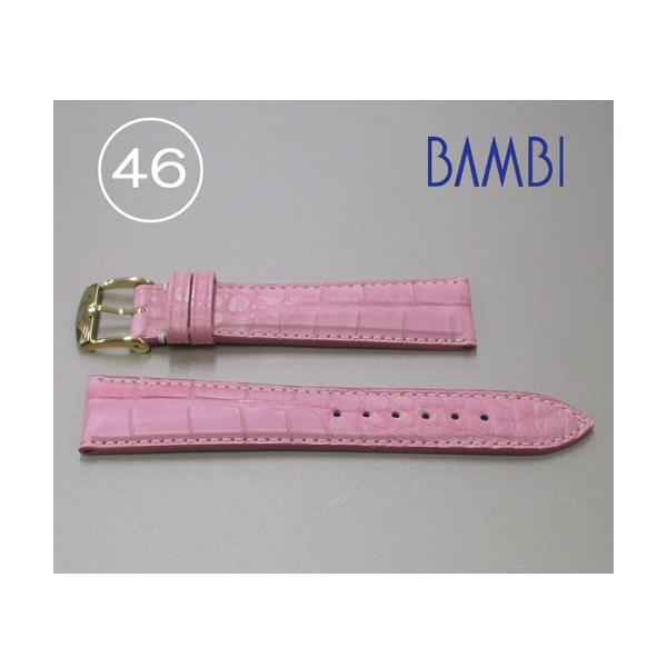 時計ベルト 時計バンド アリゲーター ピンク 20mm 最高級ワニ 特価ベルト GLS230-46 【あす楽】