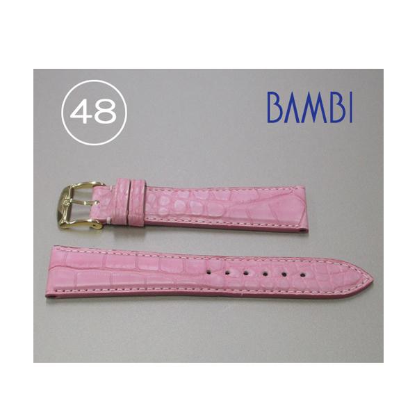 時計ベルト 時計バンド アリゲーター ピンク 20mm 最高級ワニ 特価ベルト GLS230-48 【あす楽】