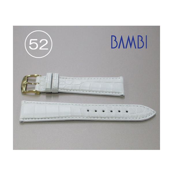 時計ベルト 時計バンド アリゲーター ホワイト 20mm 最高級ワニ 特価ベルト GLS230-52 【あす楽】
