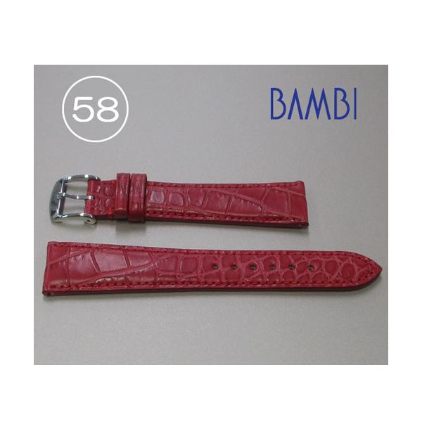時計ベルト 時計バンド アリゲーター レッド 20mm 最高級ワニ 特価ベルト GLS230-58 【あす楽】