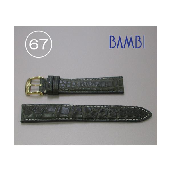時計ベルト 時計バンド アリゲーター モスグリーン 18mm 最高級ワニ 特価ベルト GLS300-67 【あす楽】