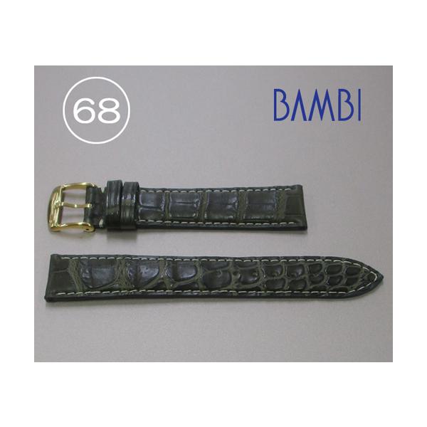 時計ベルト 時計バンド アリゲーター モスグリーン 18mm 最高級ワニ 特価ベルト GLS300-68 【あす楽】