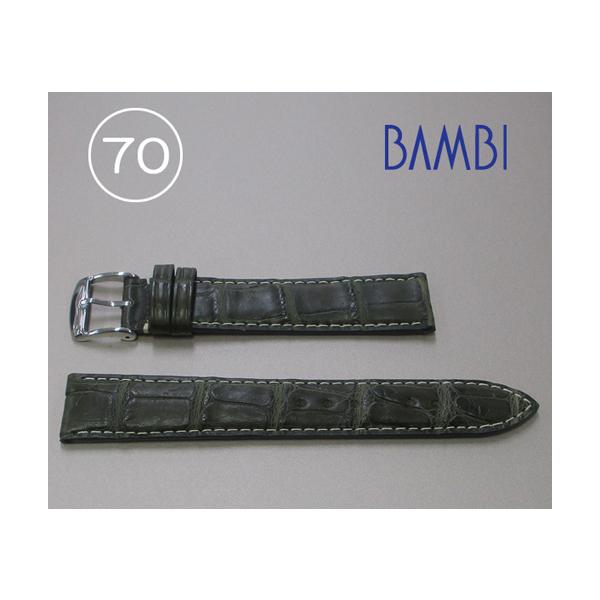 時計ベルト 時計バンド アリゲーター モスグリーン 18mm 最高級ワニ 特価ベルト GLS300-70 【あす楽】