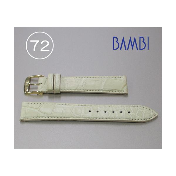 時計ベルト 時計バンド アリゲーター ベージュ 18mm 最高級ワニ 特価ベルト GLS300-72 【あす楽】