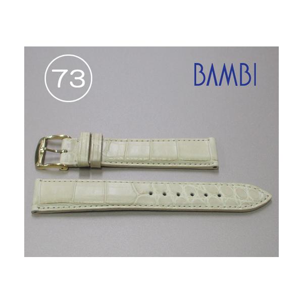 時計ベルト 時計バンド アリゲーター ベージュ 18mm 最高級ワニ 特価ベルト GLS300-73 【あす楽】