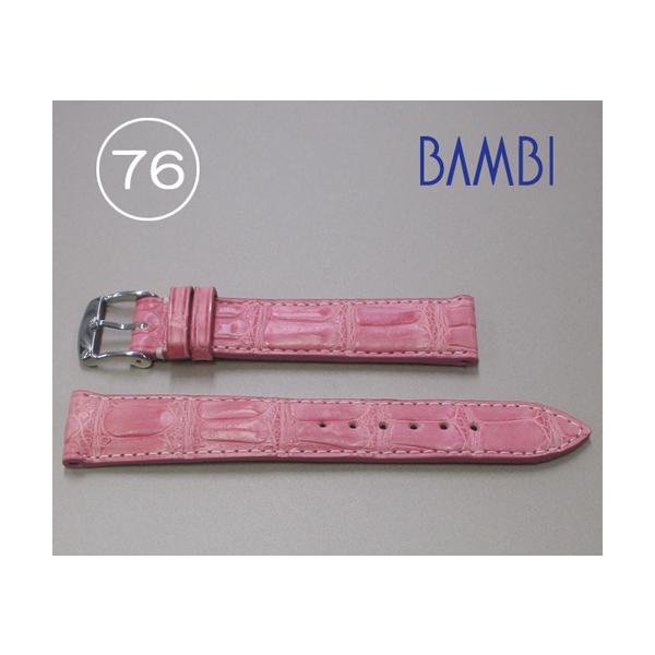 時計ベルト 時計バンド アリゲーター ピンク 18mm 最高級ワニ 特価ベルト GLS300-76 【あす楽】