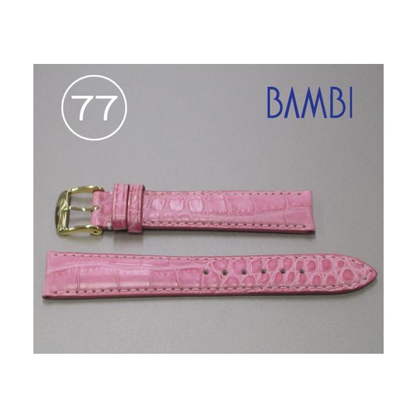 時計ベルト 時計バンド アリゲーター ピンク 18mm 最高級ワニ 特価ベルト GLS300-77 【あす楽】