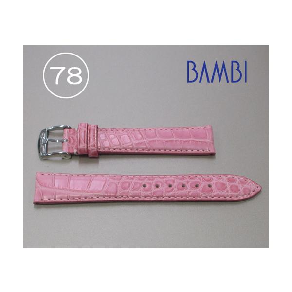 時計ベルト 時計バンド アリゲーター ピンク 18mm 最高級ワニ 特価ベルト GLS300-78 【あす楽】