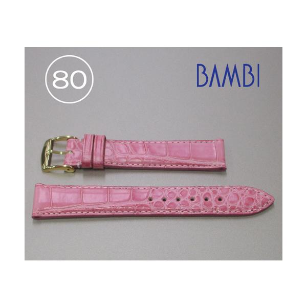時計ベルト 時計バンド アリゲーター ピンク 18mm 最高級ワニ 特価ベルト GLS300-80 【あす楽】