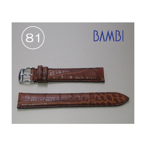 時計ベルト 時計バンド アリゲーター ブラウン 18mm 最高級ワニ 特価ベルト GLS300-81 【あす楽】