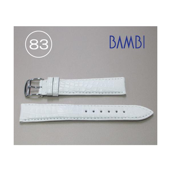 時計ベルト 時計バンド アリゲーター ホワイト 18mm 最高級ワニ 特価ベルト GLS300-83 【あす楽】