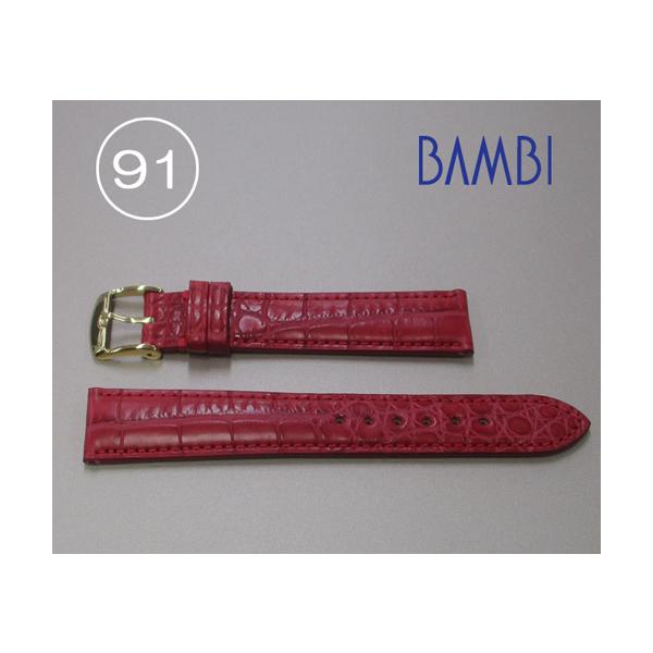 時計ベルト 時計バンド アリゲーター レッド 18mm 最高級ワニ 特価ベルト GLS300-91 【あす楽】
