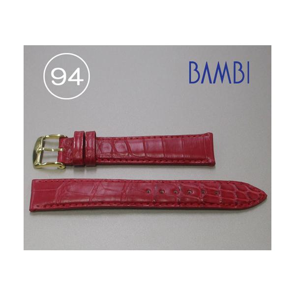 時計ベルト 時計バンド アリゲーター レッド 18mm 最高級ワニ 特価ベルト GLS300-94 【あす楽】