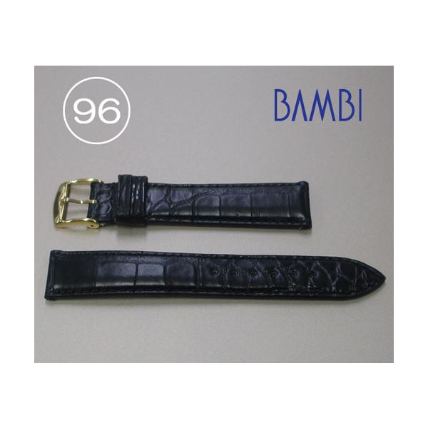 時計ベルト 時計バンド アリゲーター ブラック 18mm 最高級ワニ 特価ベルト GLS300-96 【あす楽】