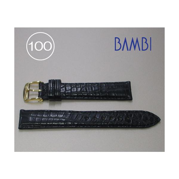 時計ベルト 時計バンド アリゲーター ブラック 18mm 最高級ワニ 特価ベルト GLS300-100 【あす楽】